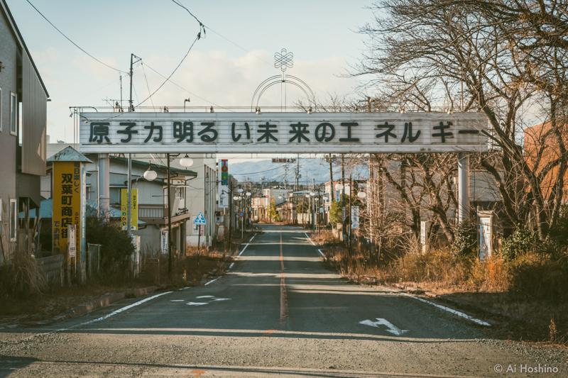 20210311_fukushima-121.jpg