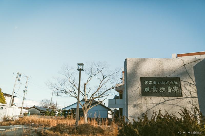 20210311_fukushima-130.jpg