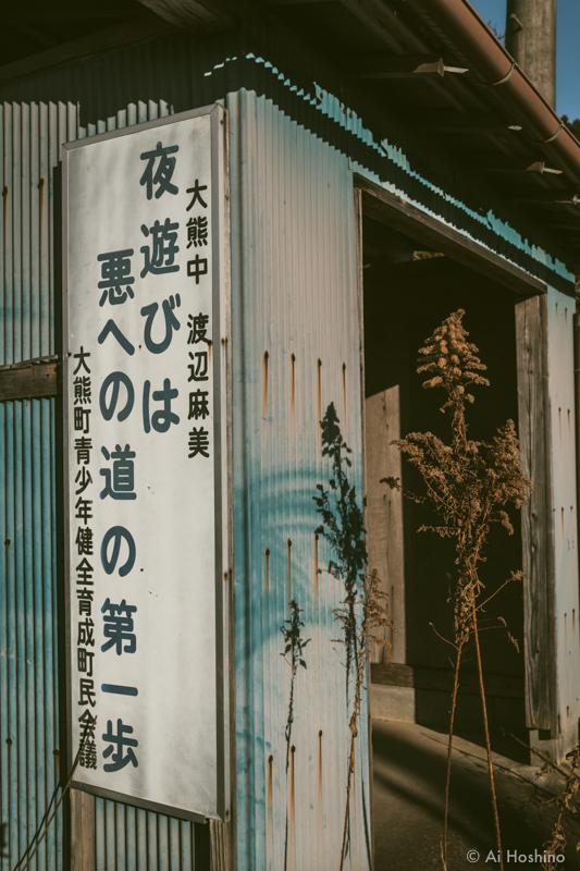 20210311_fukushima-16.jpg