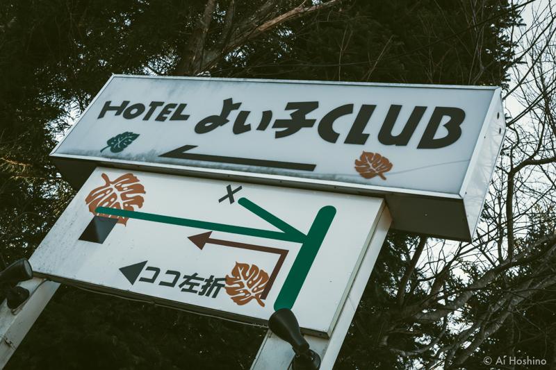 20210311_fukushima-19.jpg