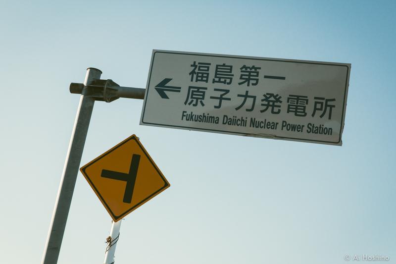 20210311_fukushima-2.jpg