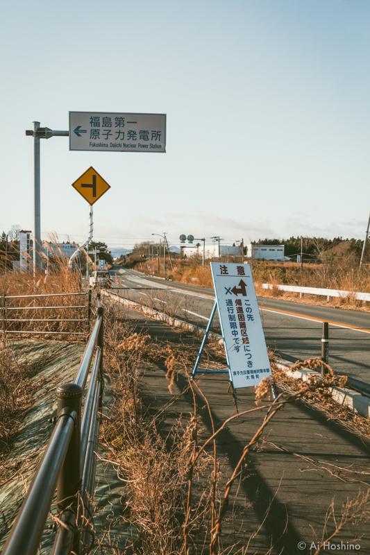 20210311_fukushima-3.jpg