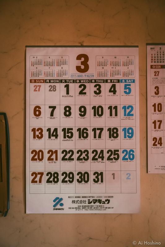 20210311_fukushima-30.jpg