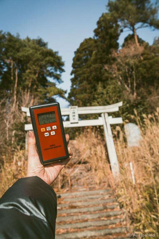 20210311_fukushima-31.jpg