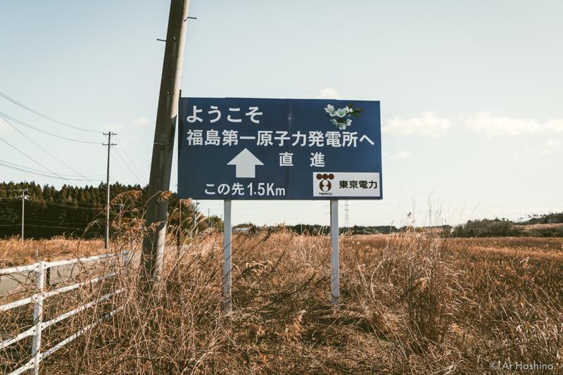 20210311_fukushima-36.jpg