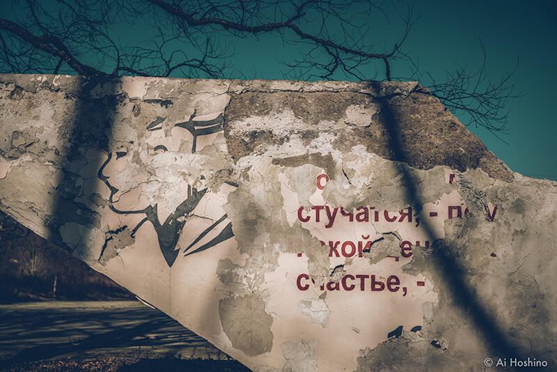 20210402_russia_urbex-206.jpg