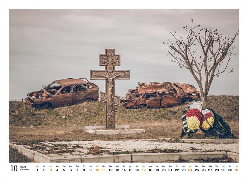 2021_calendar_soviet_4.jpg