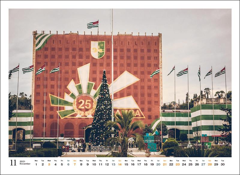 2021_calendar_soviet_5.jpg