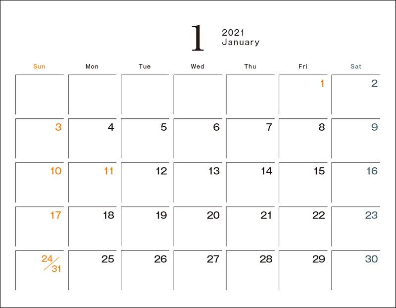 2021_calendar_soviet_8.jpg
