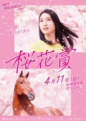 2011桜花賞
