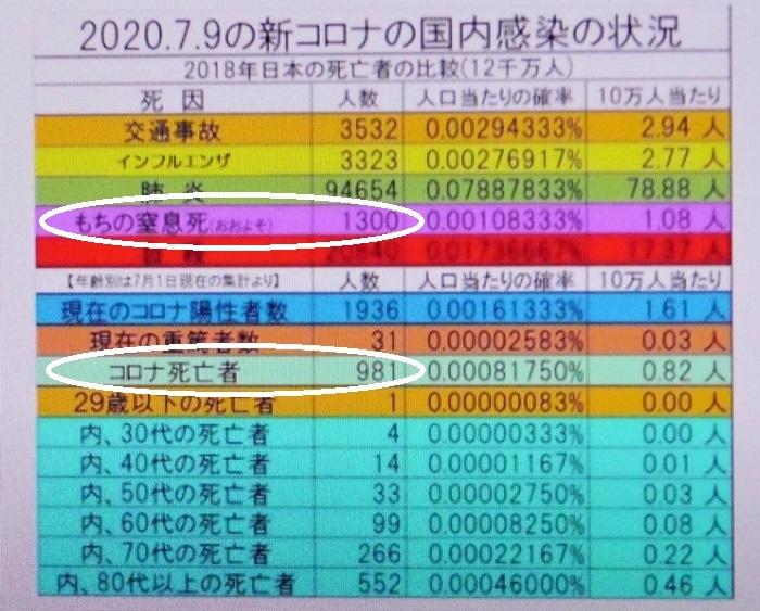 20200813-0.jpg