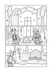 モモウンコ1