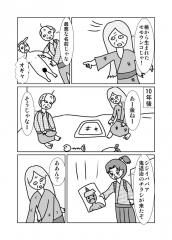 モモウンコ4