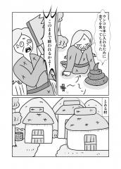 モモウンコ18