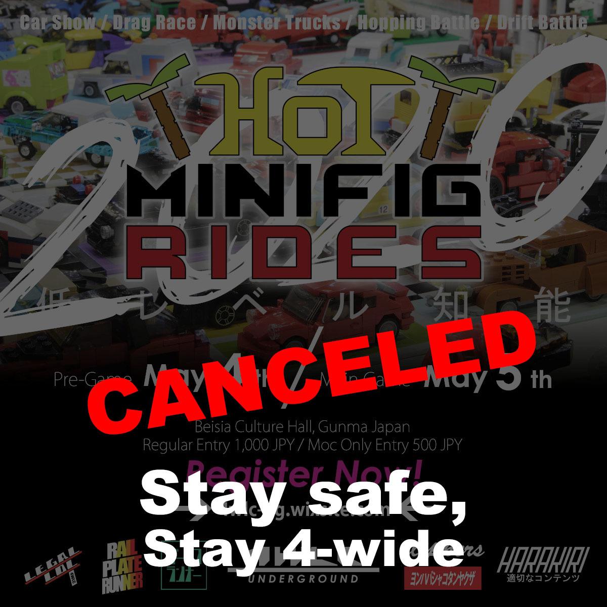 hmr2020_cancel.jpg