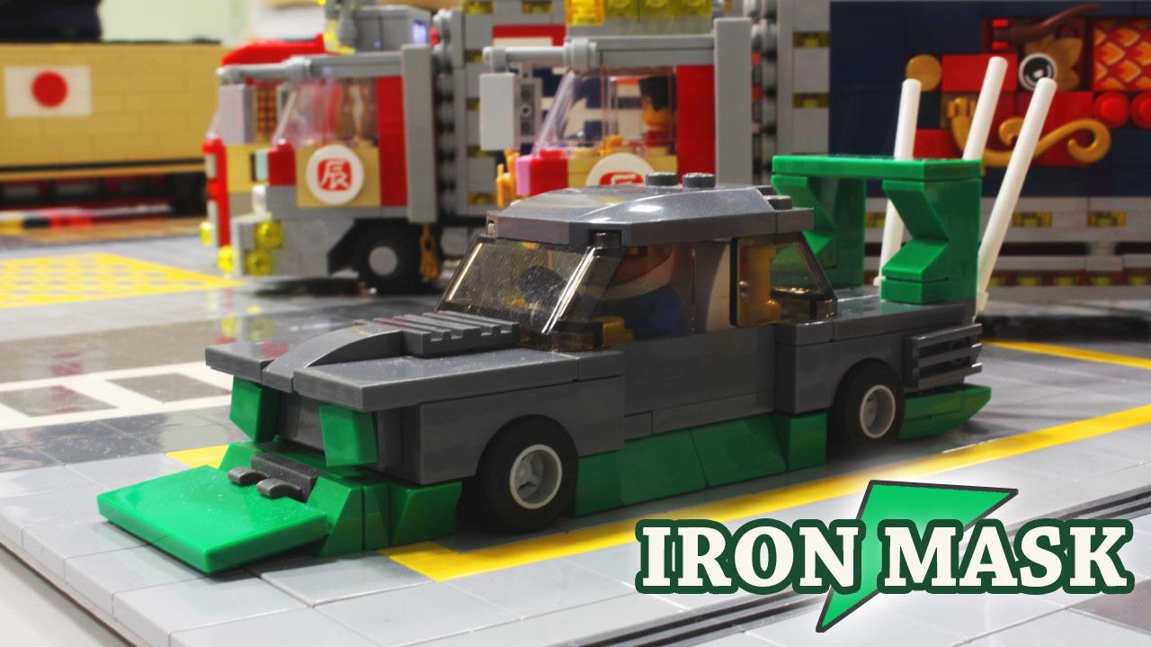 ironmask_1.jpg