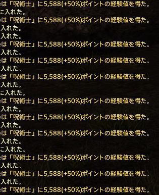 ff424.jpg