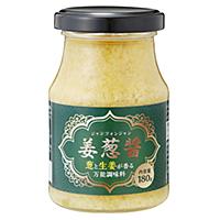 3/17 姜葱醤 ジャンツォンジャン 業務スーパー
