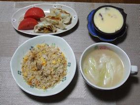 3/23 夕食
