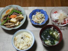 4/25 夕食