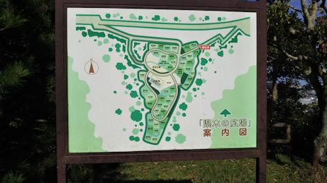 10/24 県木の広場の案内図 くりはま花の国