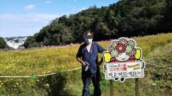 10/24 コスモス園記念ボードで  くりはま花の国