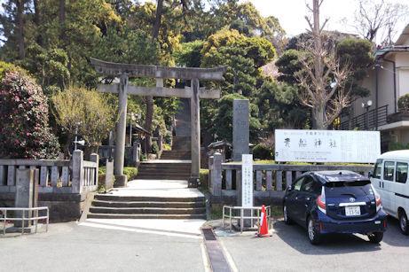 3/27 真鶴 貴船神社