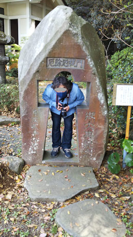 3/27 真鶴貴船神社 厄除け厄祓い門