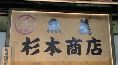 200530_Hatahata_Karaage-004.jpg