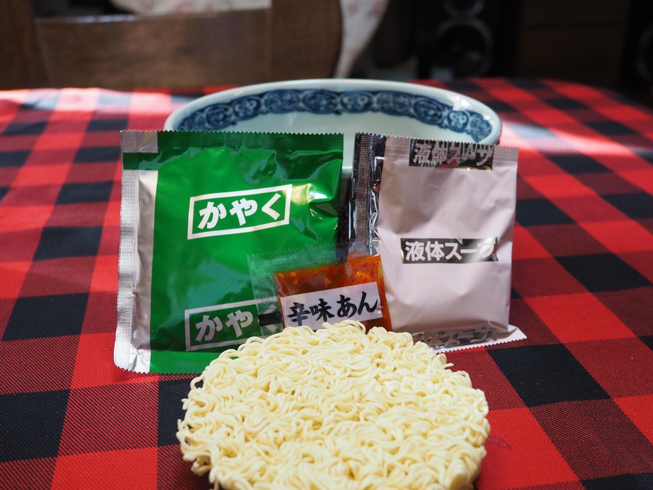 Gifu_Tanmen_2102-204.jpeg