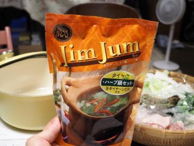 JimJum_2009-102.jpg