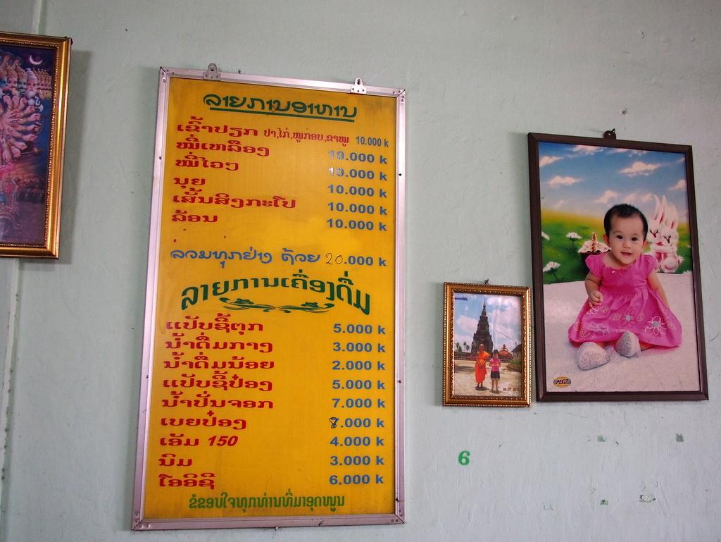 KhaoPiakNangNoy_1408-106.jpg