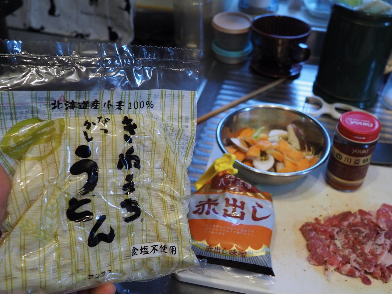 Miso_Yaki_Udon_2103-102.jpeg