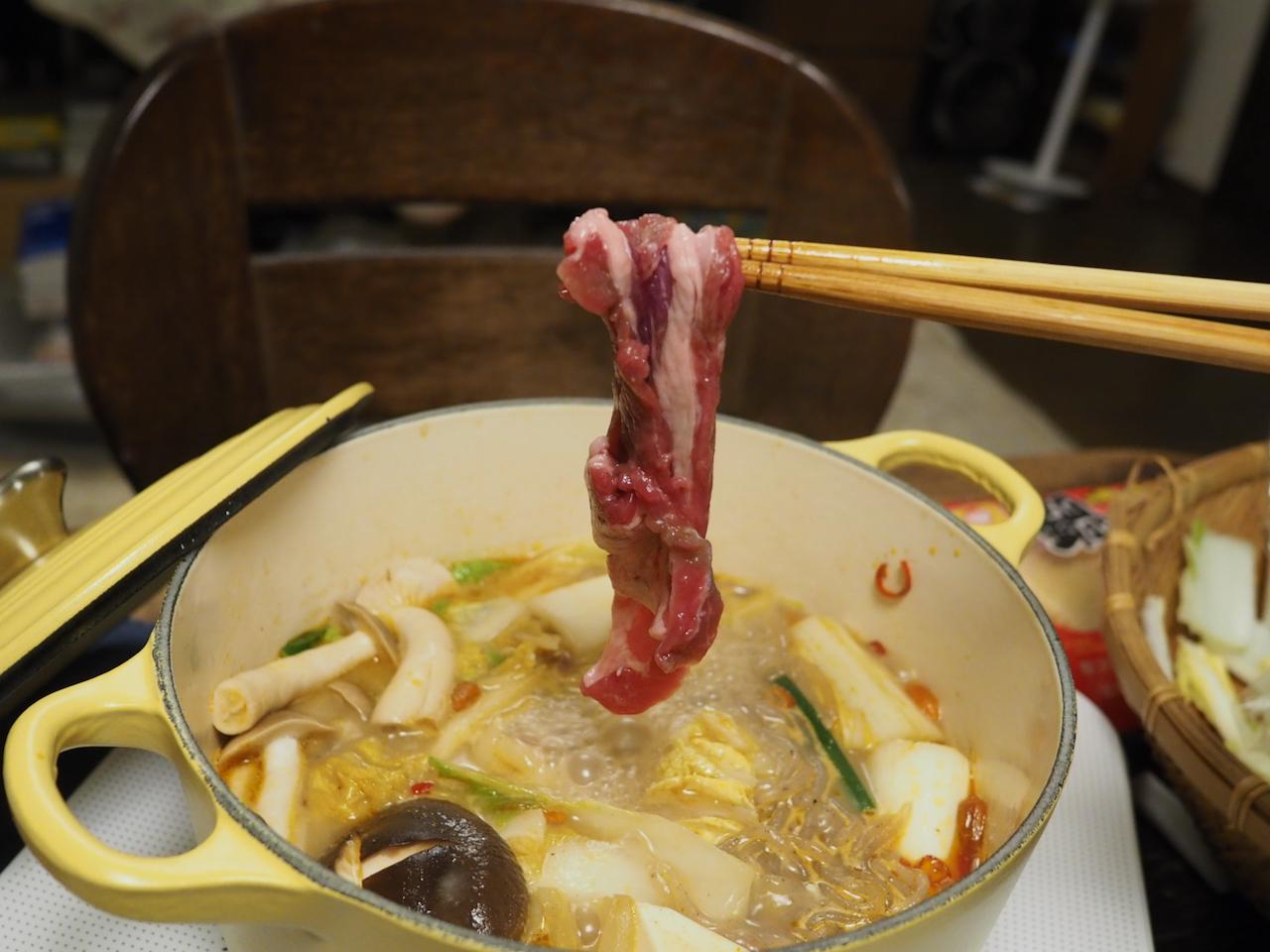 ■ 蒙古火鍋