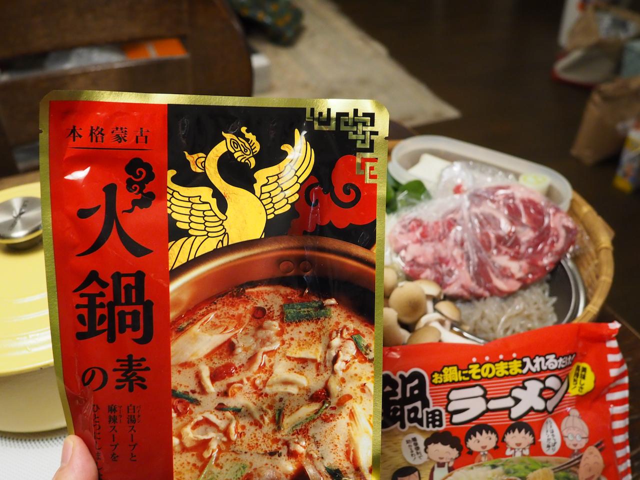 Moko_Hinabe_2012-202.jpeg
