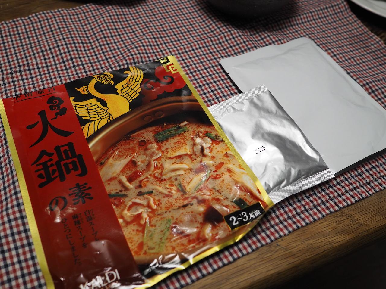 Moko_Hinabe_2012-203.jpeg