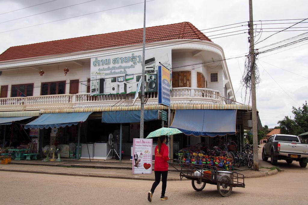 Savannakhet_town_1408-104.jpg