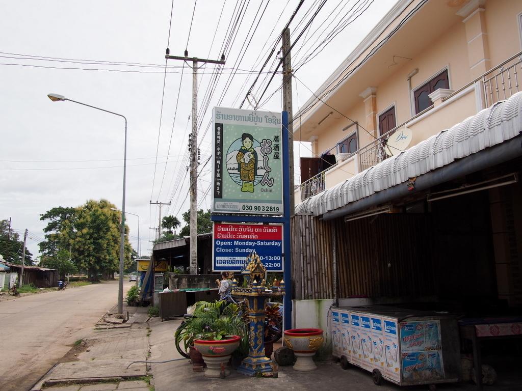 Savannakhet_town_1408-105.jpg
