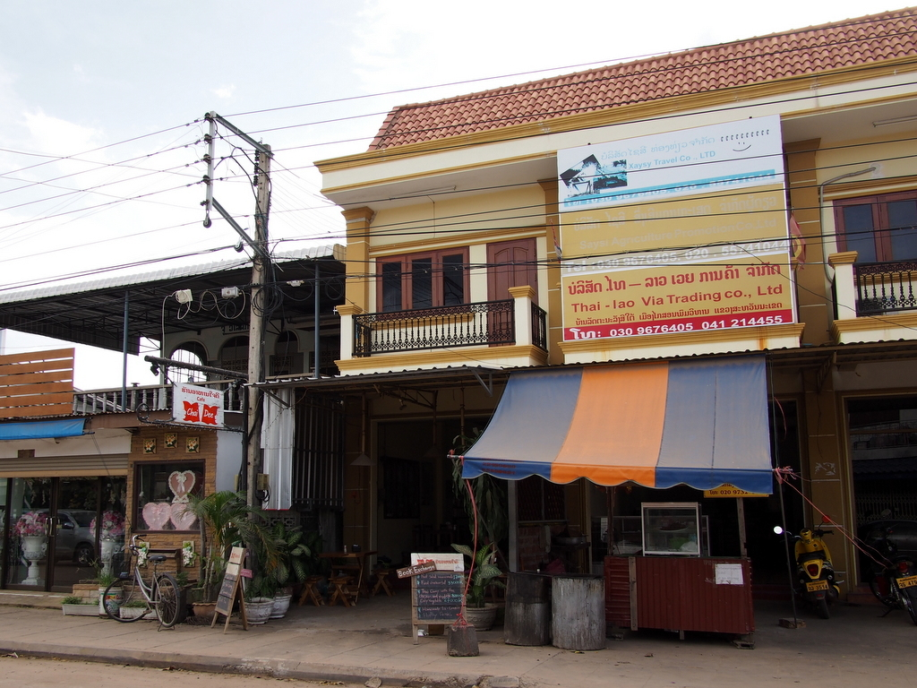 Savannakhet_town_1408-116.jpg