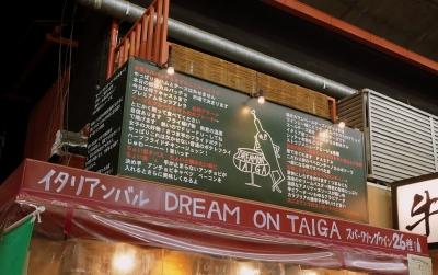 Taiga_2002-102.jpg