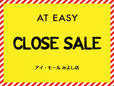 ◇・閉店セール 開催中・◇