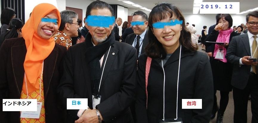 43台湾とインドネシアMG_20191205_185404