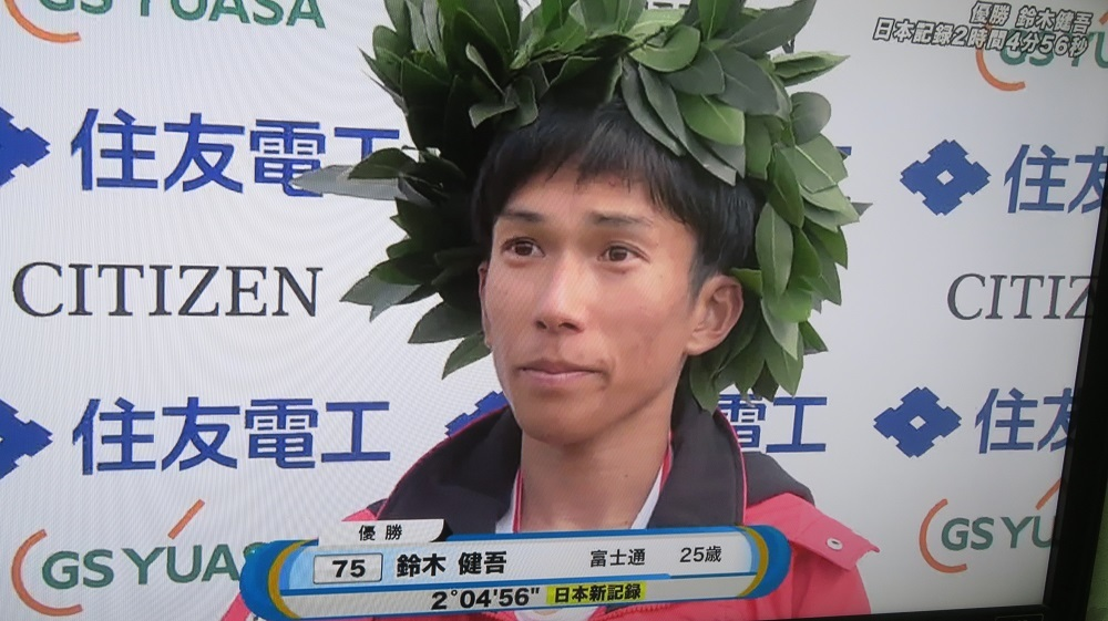 1鈴木健吾IMG_7432