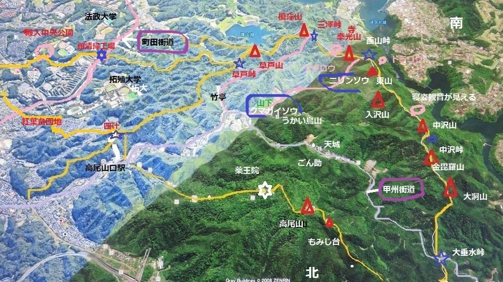 1高尾南山稜マップ写真IMG_7679