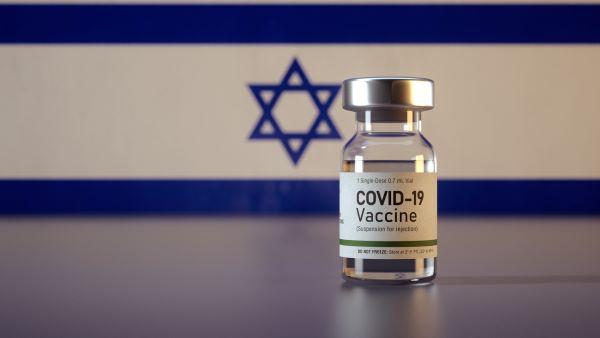 corona-vaccine israel