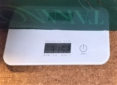 20210417 体重3152g