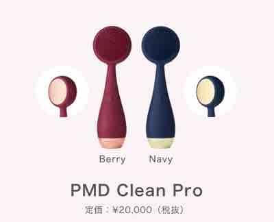 美容のプロが勧める‼️新洗顔習慣✨