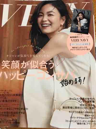 LINE@限定‼︎雑誌プレゼント‼︎