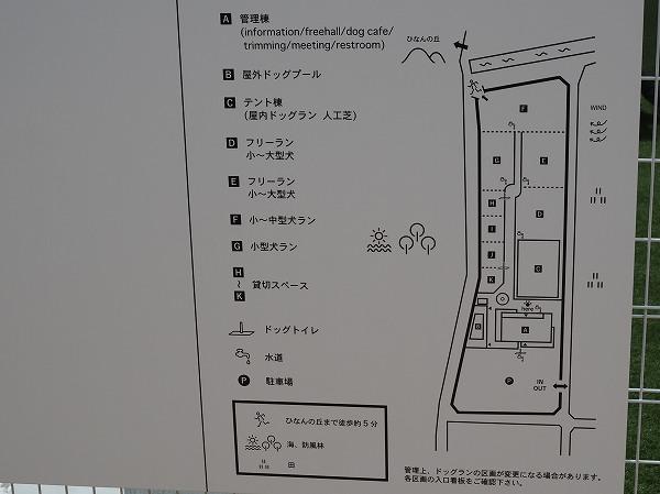 s-P6070007.jpg