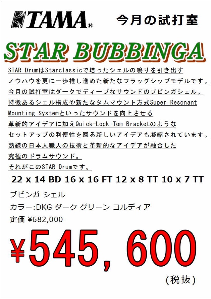 fc2blog_202102012131126c5.jpg